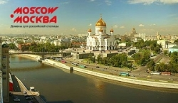 Новые московские домены уже в апреле