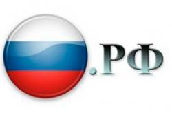 Reg.ru подал в суд на Ru-center