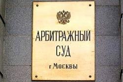 Авто.ру выйграл дело против autoi.ru